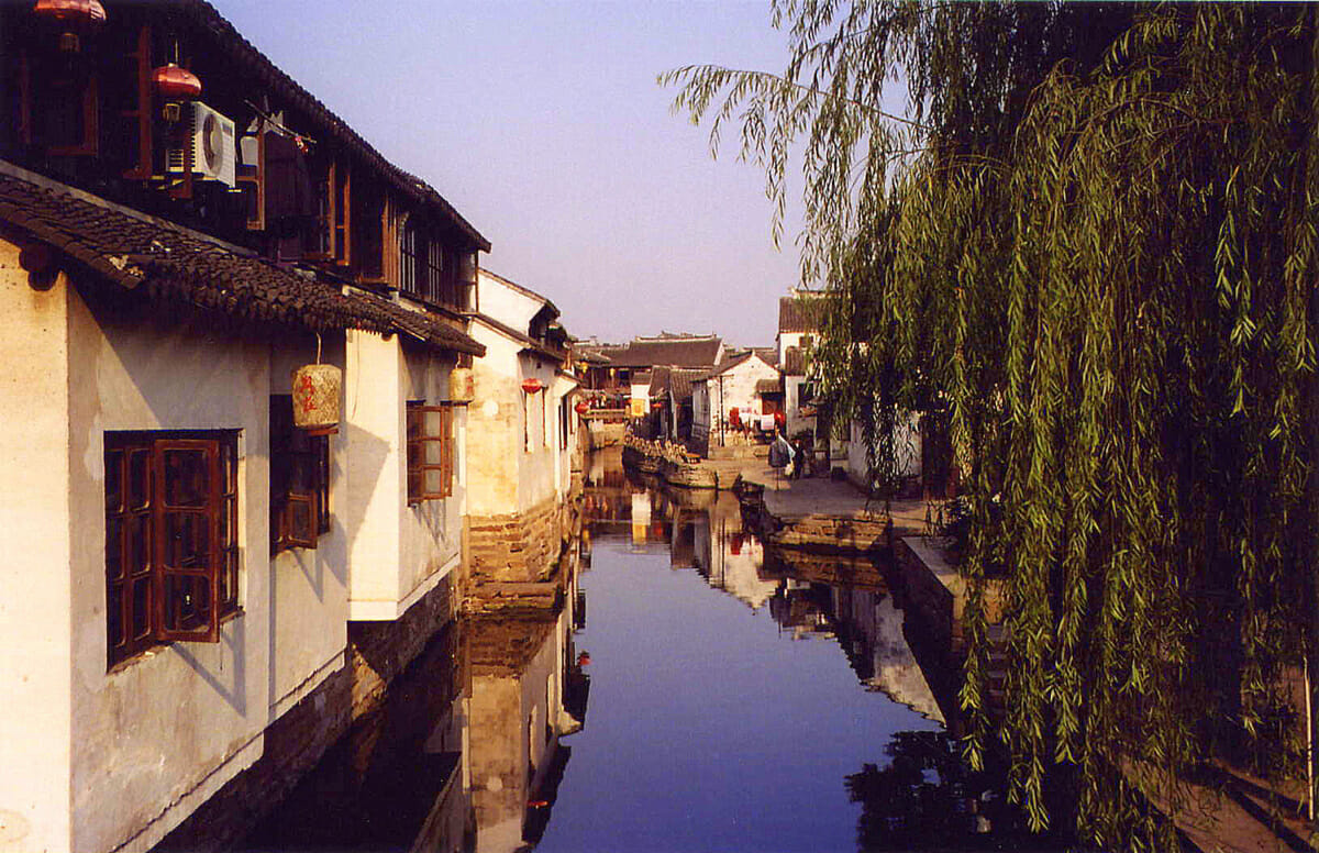 Travel Memories: Zhouzhuang