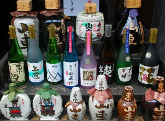 Sake, Japan - Japan Itinerary