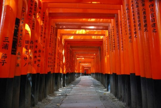 Fushimi Inari Shrine - Japan Itinerary