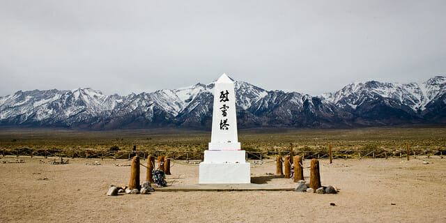 Visiting Manzanar National Historic Site with Kids